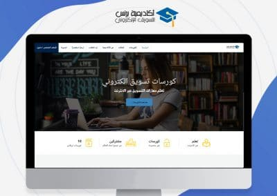 تصميم موقع تعليمي تفاعلي